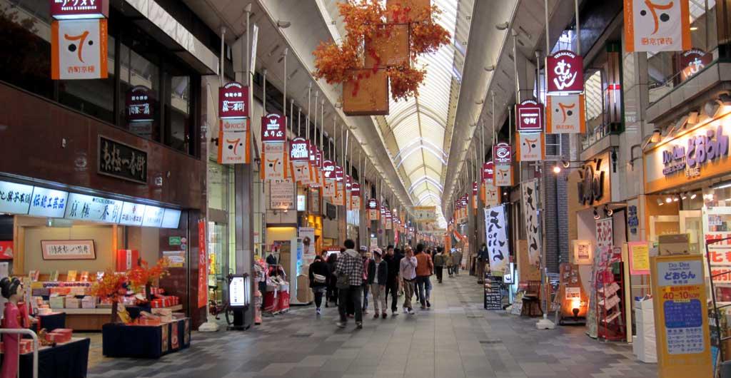 Kyoto-G-02