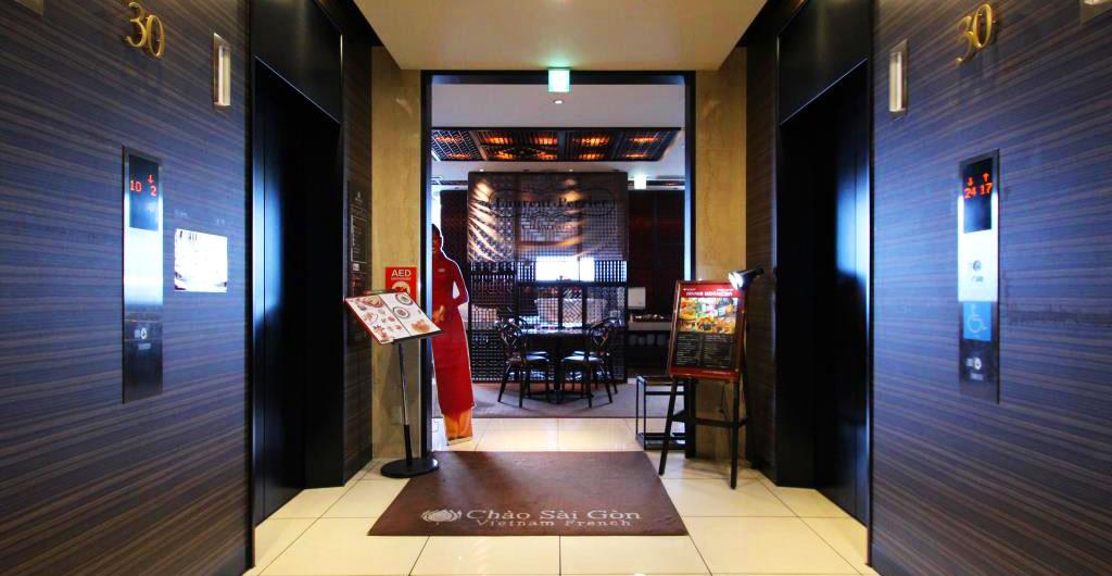 APA-Hotel-Osaka-Higobashi-Ekimae-02